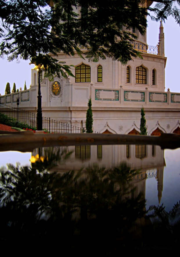 Shrine of the Bab reflection in water