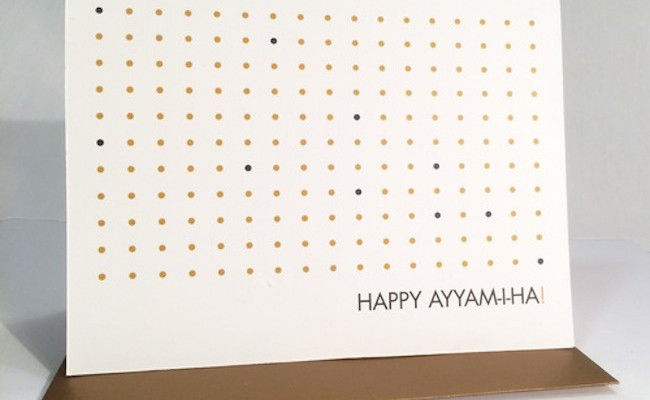 ayyamiha cards - women making things