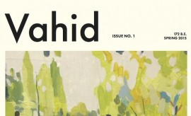 Vahid_cover