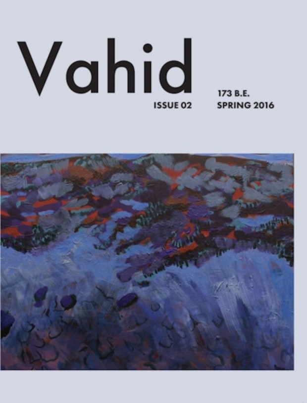cover-vahid